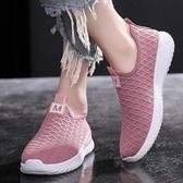 新款透氣飛織運動鞋女網面跑步鞋老北京布鞋軟底一腳蹬媽媽鞋 魔法鞋櫃