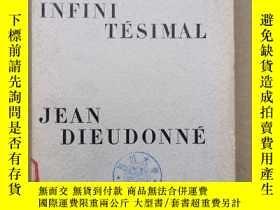 二手書博民逛書店calcul罕見infini tesimal (P1418)Y173412