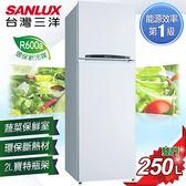 【SANLUX台灣三洋】250L雙門冰箱。珍珠白  SR-B250B3