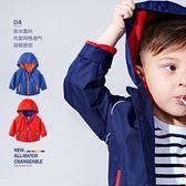限定款厚外套 寶寶春秋外套男2嬰兒小童上衣童裝5男童秋裝防風衣兒童秋季沖鋒衣