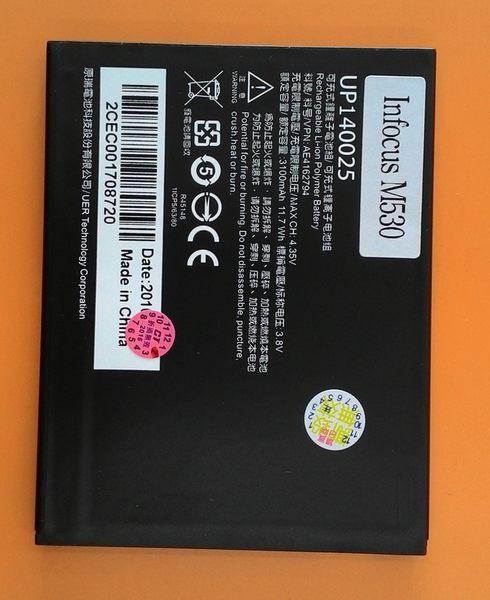 【台灣優購】全新 台灣大哥大 TWM Amazing A8.X3 ( M530 )~原廠電池390元