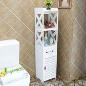浴室置物架馬桶邊櫃側櫃洗手間衛生間落地儲物櫃防水廁所收納架子RM