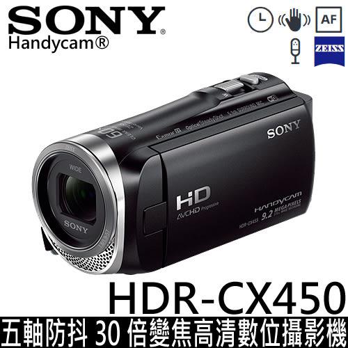 SONY HDR-CX450 變焦高清數位攝影機 ★108/4/28前贈原電(共兩顆)+16G高速卡+座充+吹球清潔組