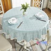 桌布  圓桌桌布布藝棉麻小清新家用加厚歐式臺布大小餐廳圓形餐桌布茶幾JY【快速出貨】