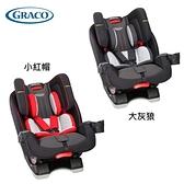 【南紡購物中心】【Graco】汽車安全座椅 MILESTONE™ LX(2色)