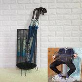 NMS 雨傘架收納桶家用酒店大堂商店辦公掛傘筒創意門口放置雨傘的架子 生活樂事館