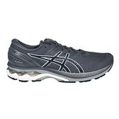 ASICS GEL-KAYANO 27 男慢跑鞋(免運 路跑 亞瑟膠 亞瑟士≡體院≡ 1011A767-023