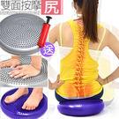 低反彈平衡墊(送打氣筒)美尻墊腳底按摩墊.美臀墊美臀椅墊軟墊.瑜珈座墊充氣坐墊.辦公室提臀墊