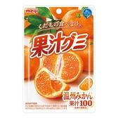 明治果汁QQ軟糖-溫州蜜柑 【康是美】