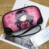 手提包 新款韓版大容量手拿包女包貝殼手提包彩繪卡通蘋果8P多功能手機包 唯伊時尚