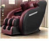 佳仕康4D電動按摩椅家用全自動全身沙發小型太空艙老人按摩器     名購居家
