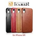 快速出貨 ICARER 復古曲風 iPhone XR 磁吸側掀 手工真皮皮套