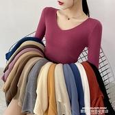 針織上衣  v 領長袖打底針織衫上衣 百搭修身緊身薄款毛衣女內搭萊俐亞