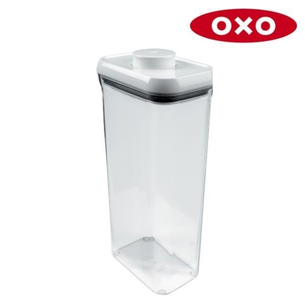 【南紡購物中心】OXO POP 長方保鮮收納盒3.2L