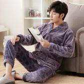 限定款睡衣 男士秋冬法蘭絨睡衣組家居服加厚水貂絨套組加大尺碼保暖睡衣組
