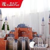 3D立體拼圖圣索菲亞大教堂土耳其建筑拼裝模型玩具MC134-奇幻樂園