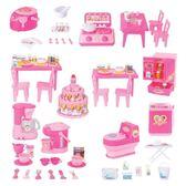 兒童過家家小家電玩具男女寶寶益智早教啟蒙仿真廚房家用電器玩具