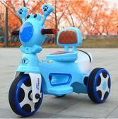 嬰兒童電動摩托車電瓶三輪車1-3歲小孩玩具可坐2-6歲男女寶寶童車   IGO
