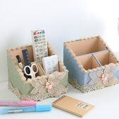 歐式布藝桌面收納盒 遙控器盒化妝品盒簡約家用桌面面膜整理盒下殺購滿598享88折