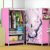 簡易宿舍單人衣櫥衣柜 簡約現代多功能布衣柜經濟型igo  卡菲婭