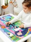 彌鹿恐龍世界地圖拼圖兒童100片3-6歲幼兒園紙質益智玩具【免運】