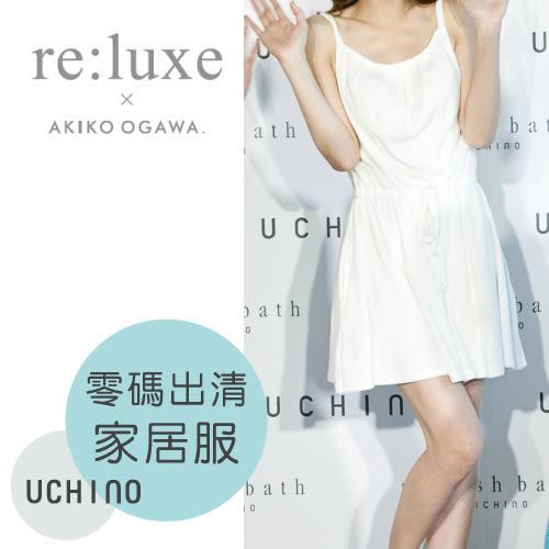 UCHINO - Reluxe 細肩連身褲裙 家居服 限量 零碼出清 毛巾布 日本製