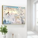 現代簡約裝飾畫客廳臥室走廊玄關過道遮擋掛畫單幅靜音鐘表壁畫 NMS設計師生活