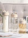 玻璃杯 網紅水杯簡約清新森系杯子女生可愛少女透明耐熱雙層玻璃杯女便攜 晶彩 99免運