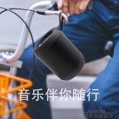 藍芽收音機 便攜無線藍芽音箱插卡U盤播放器手機迷你小音響超重低音炮收音機 igo 城市科技旗艦