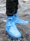 雨靴 女士水鞋雨鞋防滑防水時尚款外穿短筒膠鞋懶人鞋平底果凍透明套鞋 優惠兩天