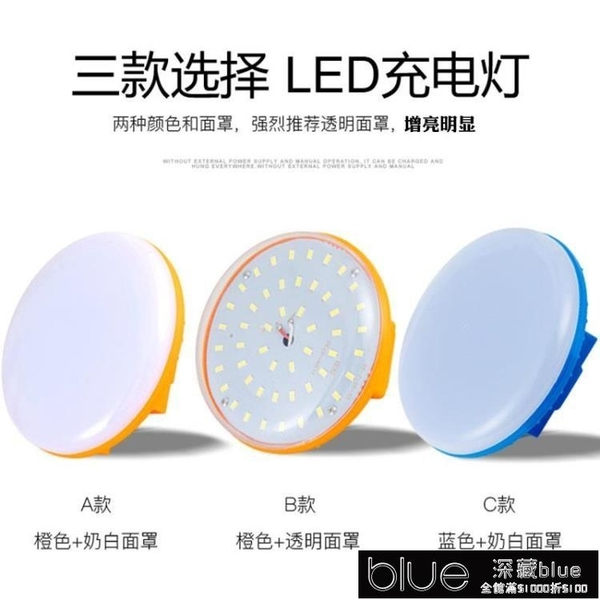USB燈 夜市無線led地攤燈戶外可USB充電燈泡光磁鐵吸附擺攤照明強光超亮