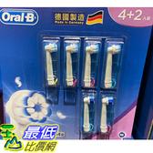 [COSCO代購] C123332 BRAUN ORAL-B REFILLS 6PCS 百靈歐樂B電動牙刷刷頭6入組 EB60*4+EB20*2