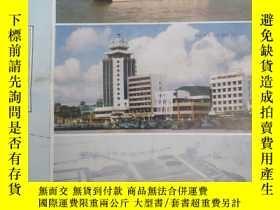 二手書博民逛書店罕見舟山市工商企業名圖Y308975 湖南省地圖出版社 出版1993