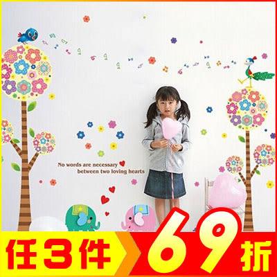 創壁貼-小象花樹(2張入) AY213AB-914【AF01013-914】JC雜貨