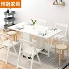 小戶型家用摺疊餐桌多功能簡易小型北歐簡約現代6人伸縮吃飯桌子 夢幻小鎮