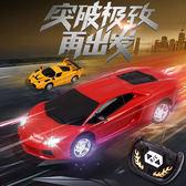 蘭博基尼遙控車電動搖控汽車漂移兒童電動男孩玩具賽車跑車模型