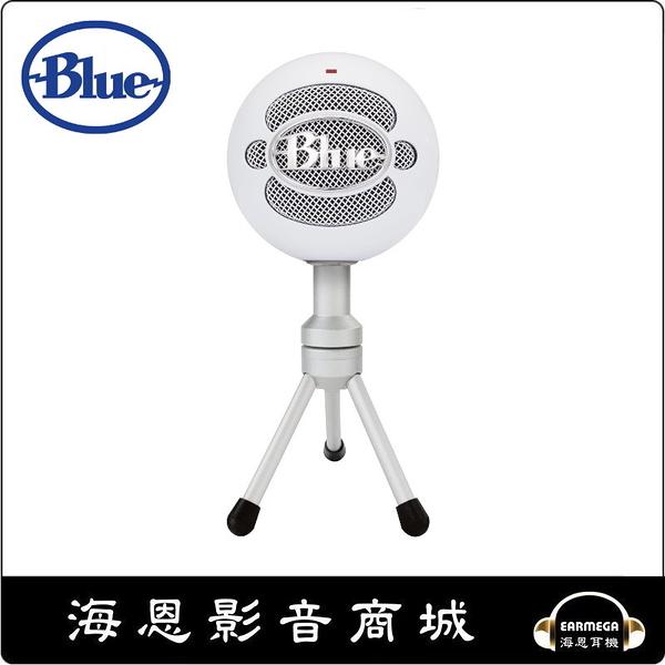 【海恩數位】美國 Blue Snowball Ice 小雪球 USB 麥克風 白色 精粹美聲 別無所球
