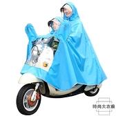雨衣電瓶車親子雙人遮臉騎行防水雨披【時尚大衣櫥】