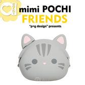 p+g design mimi POCHI FRIENDS  繽紛馬戲團系列 立體動物造型零錢包/收納包 - 灰貓