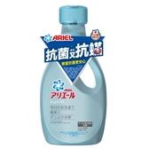 ARIEL超濃縮抗菌抗蟎洗衣精910g(藍)