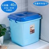 米桶裝米桶儲米箱40 斤30 斤20 斤無縫密封防蟲防潮塑料米缸面粉箱儲糧桶JD 雙十二