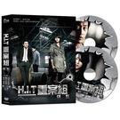 韓劇 - 降價促銷★H.I.T重案組DVD (全20集/5片裝) 高賢廷/河正宇/金政民