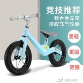 兒童平衡車 兒童滑步車平衡車無腳踏兩輪自行車寶寶滑行車溜溜車3-6歲 樂芙美鞋YXS