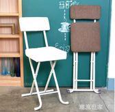 折疊椅子布藝便攜家用靠背椅餐椅凳子電腦椅現代簡約時尚創意戶外『潮流世家』