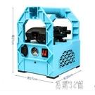 12v農用澆菜戶外抽水機充電水泵便攜式家用小型充電式抽水泵 CJ1169『易購3c館』
