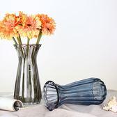 美式玻璃花瓶田園家居擺件客廳餐桌裝飾品干花花藝 透明玻璃花瓶   居家物語