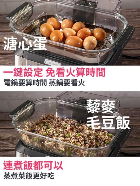 【Cuisinart美膳雅】美味蒸鮮鍋 STM-1000TW【楊桃美食網】