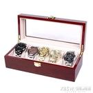 廠家直銷烤油漆5位手錶盒5格高檔禮品首飾收納展示外包裝盒子定制『新佰數位屋』