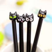 【BlueCat】魔女宅急便 亮眼小黑貓磨砂筆身水性筆