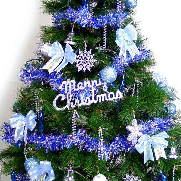 台灣製7呎/ 7尺(210cm)特級綠松針葉聖誕樹 (+藍銀色系配件組)(+100燈鎢絲樹燈3串) (本島免運費)